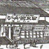 中村 牧陽