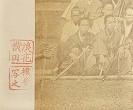 横田 朴斎写真師台紙鶏卵紙