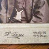 谷 房吉写真師台紙鶏卵紙