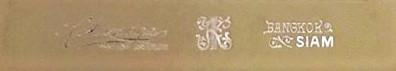 磯長 海州タイ写真館バンコク台紙鶏卵紙