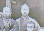 上野幸馬写真師長崎