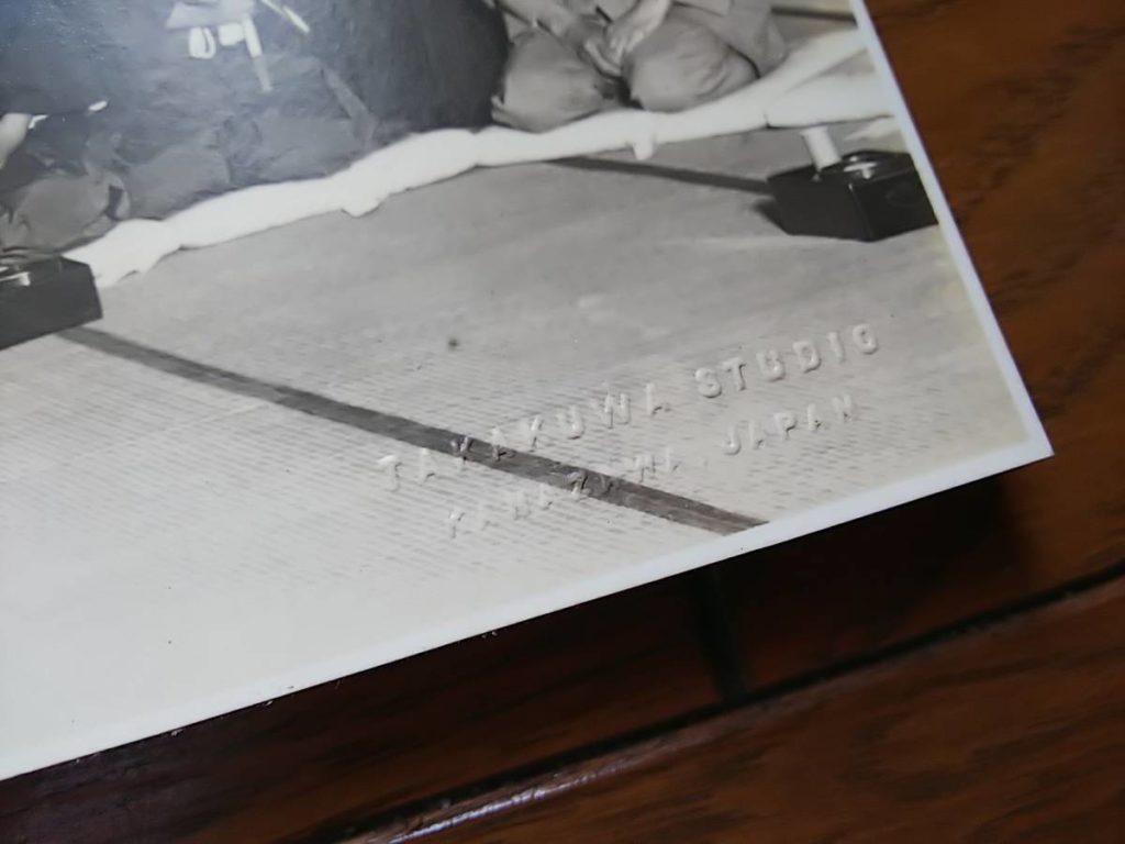 高桑 五十松写真師台紙鶏卵紙