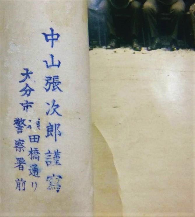 中山 張次郎写真師台紙鶏卵紙