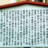 明石 博高