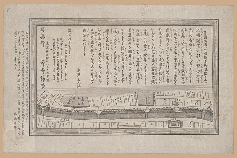 早稲田大学図書館にある広告