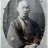 ジョン万次郎肖像写真