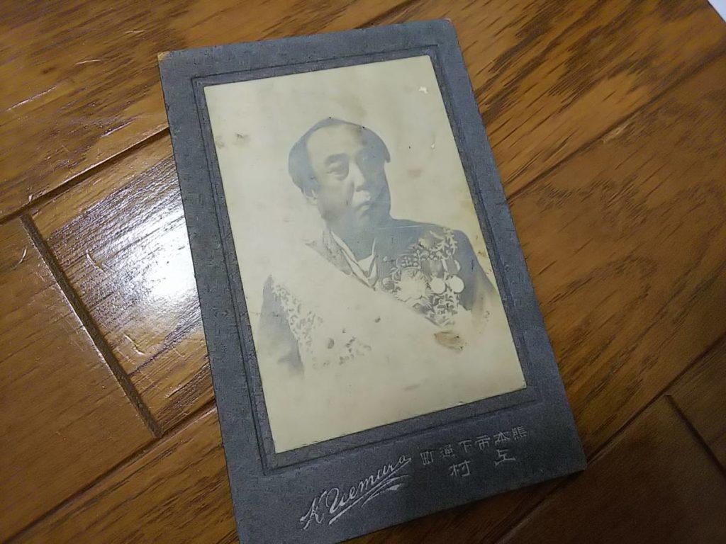 喜連川藩主・長岡護美古写真肖像