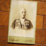 堤正誼肖像古写真台紙鶏卵紙