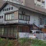 富重写真場熊本市