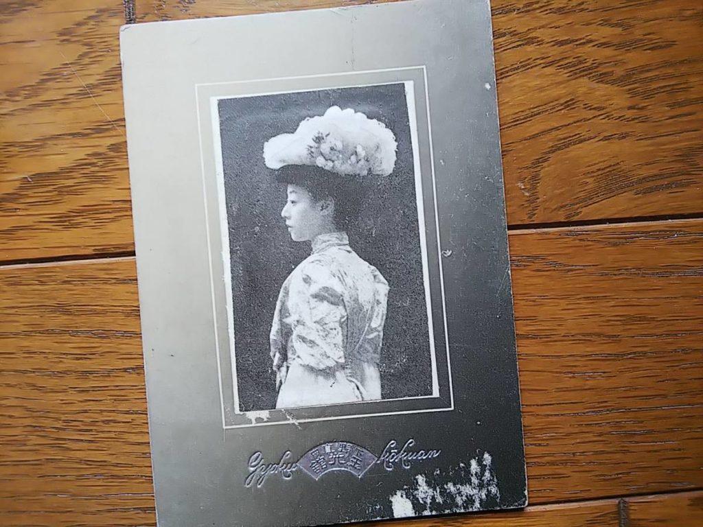 山階宮菊麿王妃範子鶏卵紙古写真