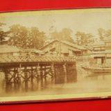岩田橋鶏卵紙写真