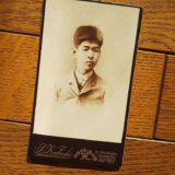平田与一左衛門11代古写真肖像