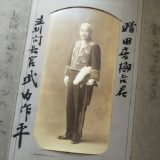 武内作平鶏卵紙古写真