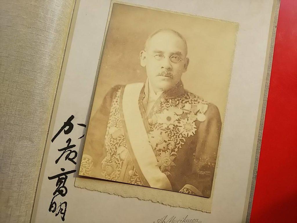 第24代内閣総理大臣・加藤高明肖像写真森川 愛三