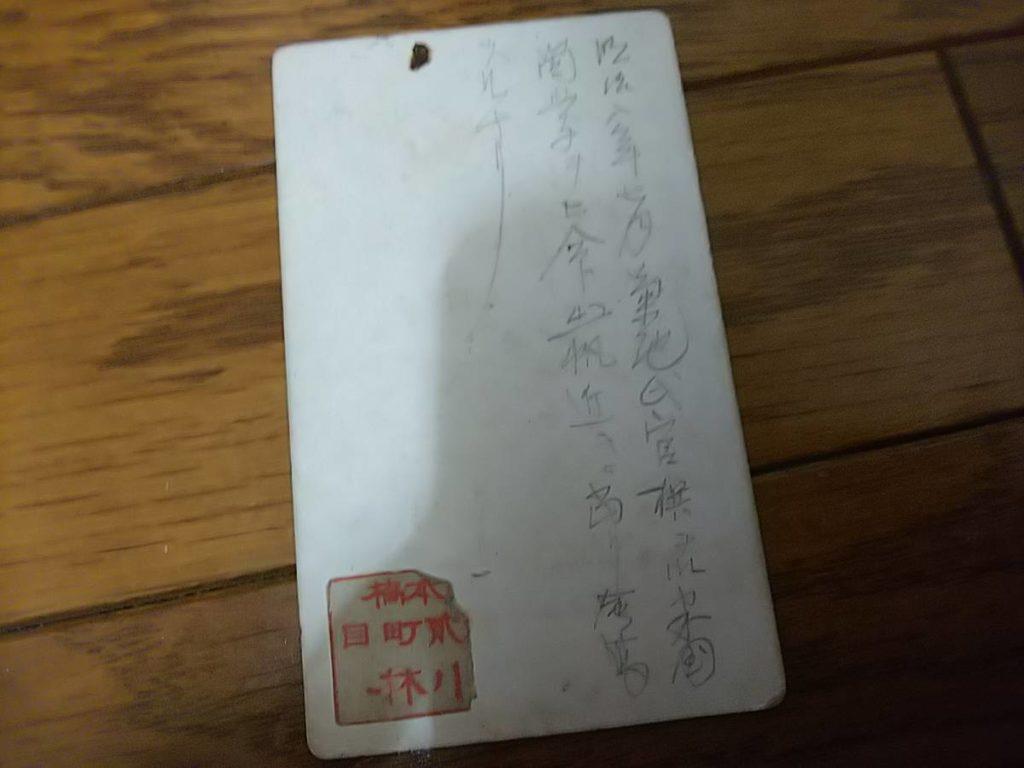 中央大学初代学長・菊池武夫肖像写真