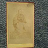 長坂平右衛門武士肖像帯刀鶏卵紙