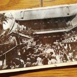 【古写真の調査後売却】東京・浅草雷門(鶏卵紙、手札名刺サイズ)