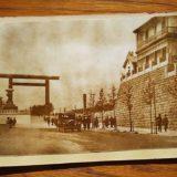 【古写真の調査後売却】東京・靖国神社(鶏卵紙、手札名刺サイズ)