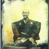 関 政民写真師岩手盛岡藩士ガラス原版