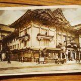 東京・歌舞伎座