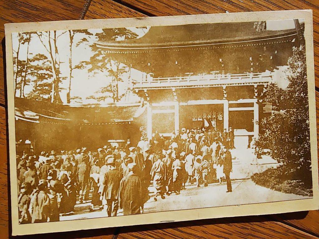 東京芝・増上寺山門