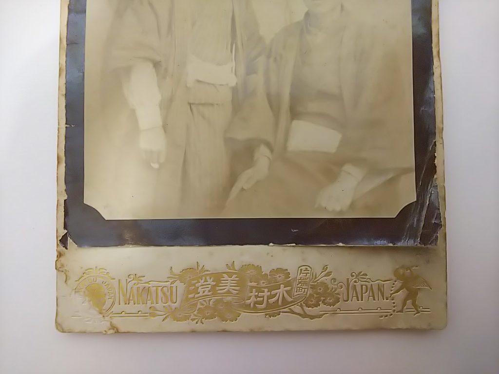 写真師木村美澄台紙