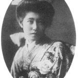 末弘ヒロ子美人コンテスト画像肖像古写真