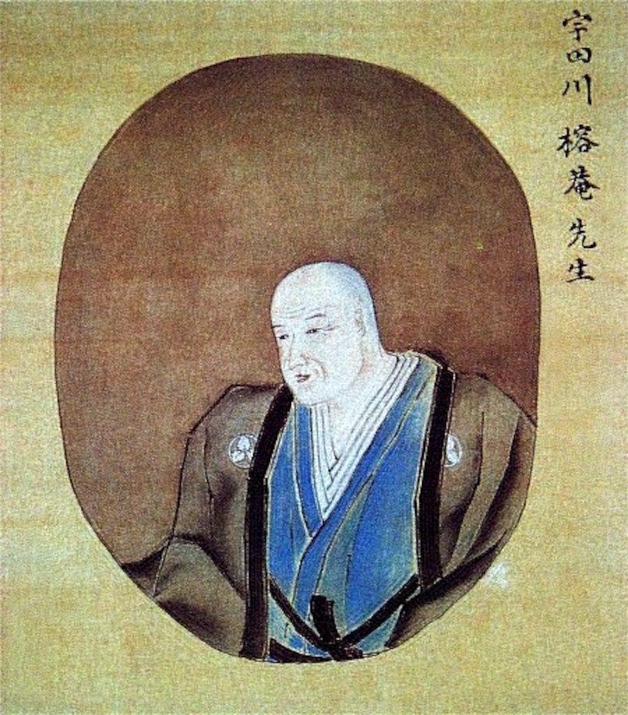 蘭学の名門・美作国宇田川氏
