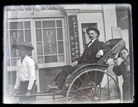 神戸で活躍も資料少ない貿易商 「ハンター」らしき写真見つかる