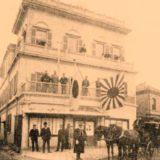 【古写真関連資料】写真師・柴田常吉と、吉澤商店(日本初の映画撮影所)