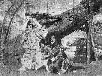【古写真関連資料】日本映画のはじまり
