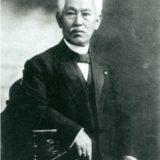 長崎留学までの長井長義