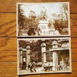 東京上野公園鶏卵紙写真台紙