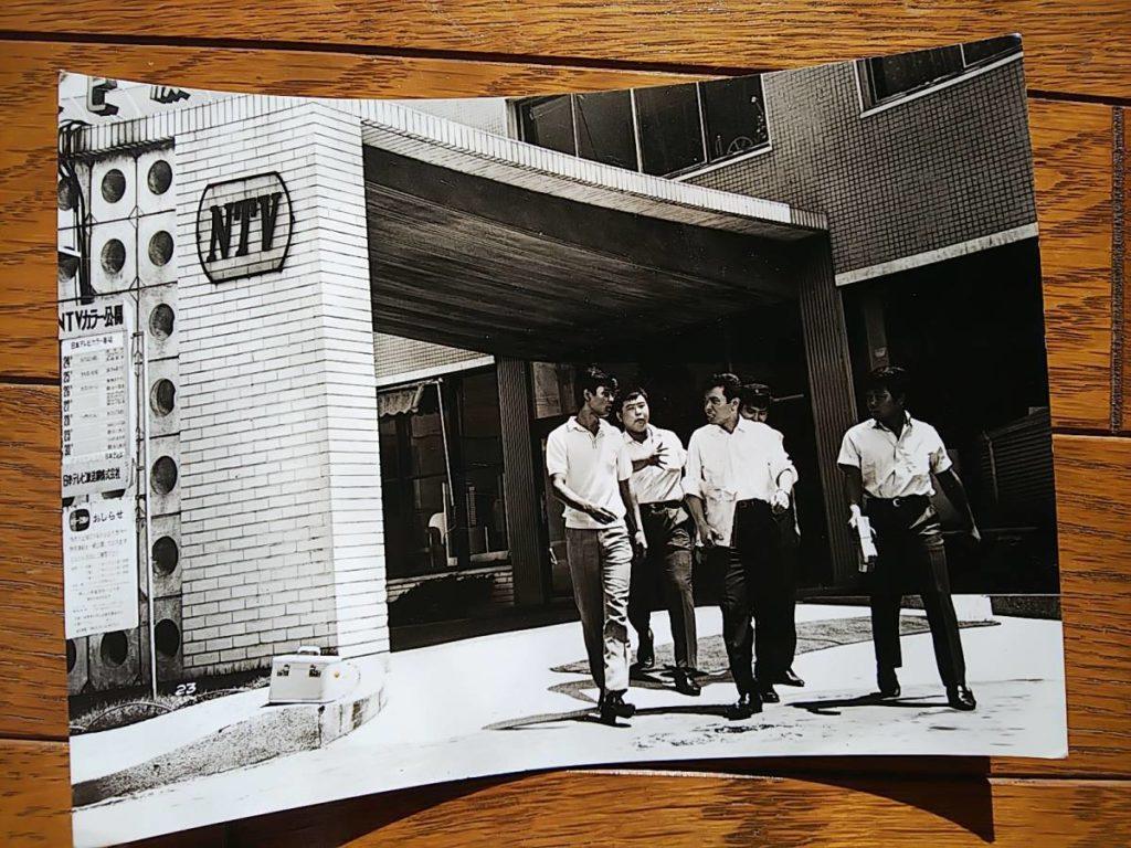 【古写真の調査後売却】黎明期の日本テレビ本社社屋