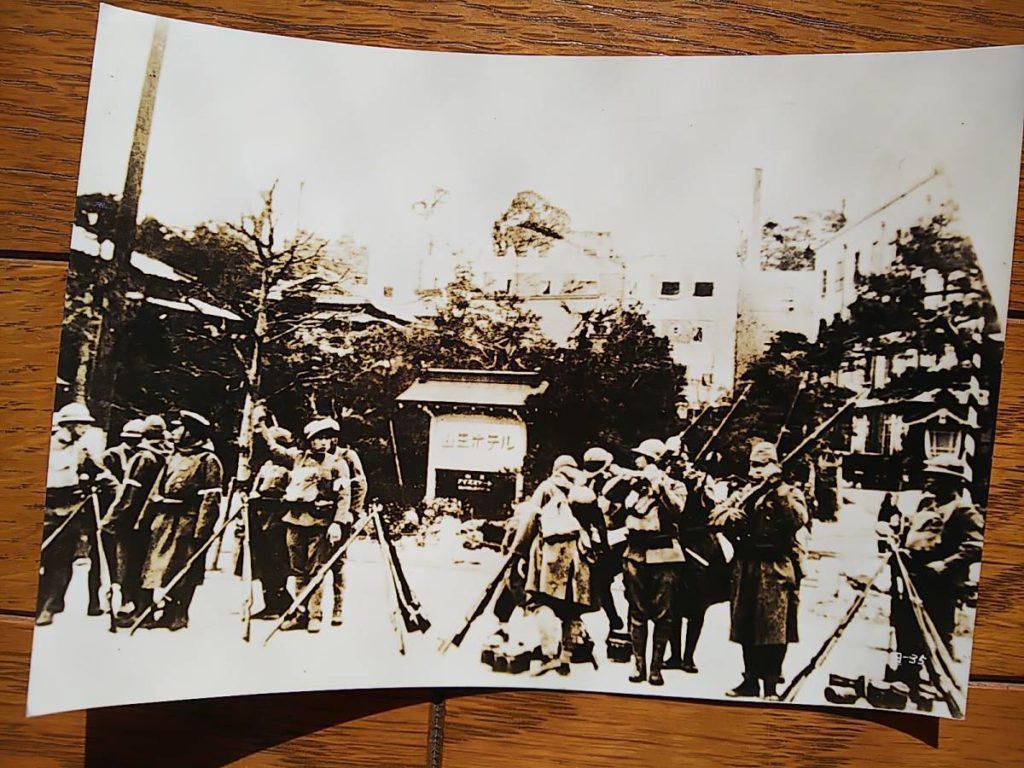 【古写真の調査後売却】二・二六事件、山王ホテル