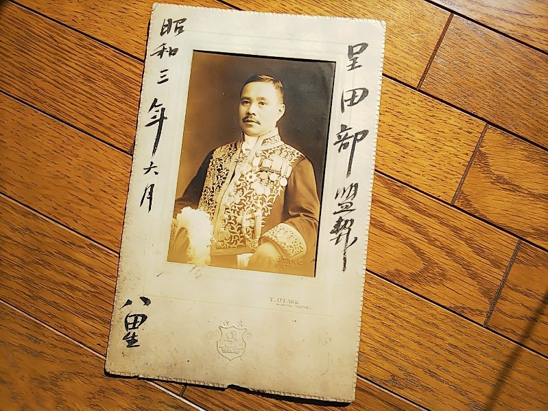 陸軍省参与官・八田宗吉
