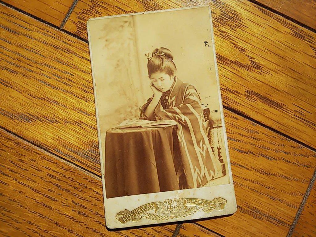 古写真販売鶏卵紙美人女性