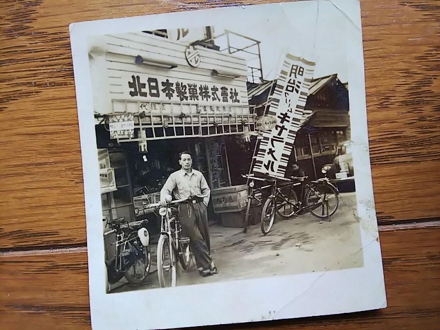 【古写真の調査後売却】北日本製菓社屋・ブルボン創業当時の店頭か?(白黒)