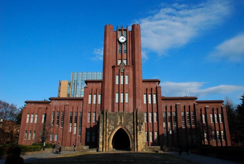 【古写真関連資料】帝国大学(東京大学)