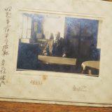 【古写真の調査後売却】白洋舎・五十嵐健治