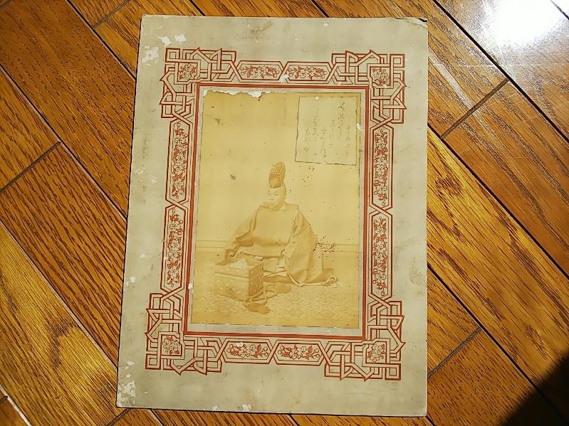 黒装束の大名、代官の肖像(鶏卵紙、台紙貼り付け)