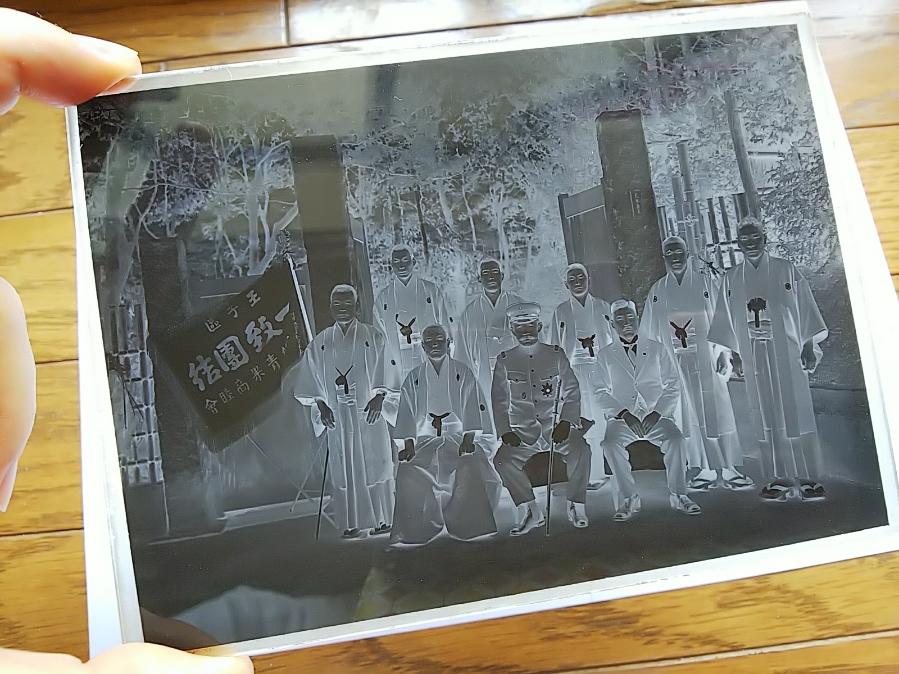 【古写真の調査後売却】陸軍大将・荒木貞夫、自邸前での集合写真(ガラス原板)