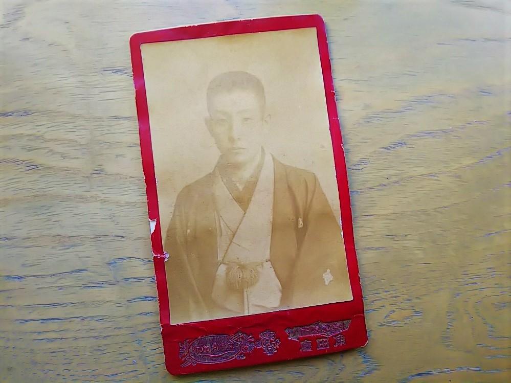 写真師北庭筑波の子、マキノ新派劇俳優・伊井蓉峰(鶏卵紙、手札名刺サイズ)