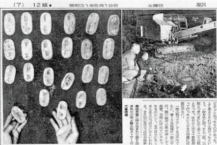 【古写真関連資料】東京都中央区新川・写真師鹿島 清兵衛の埋蔵金騒動