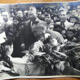 【古写真の調査後売却】内閣総理大臣・吉田茂の肖像(モノクロ、個人撮影)