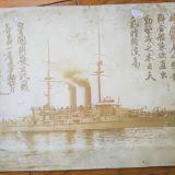【古写真の調査後売却】大日本帝国海軍・軍艦(鶏卵紙)