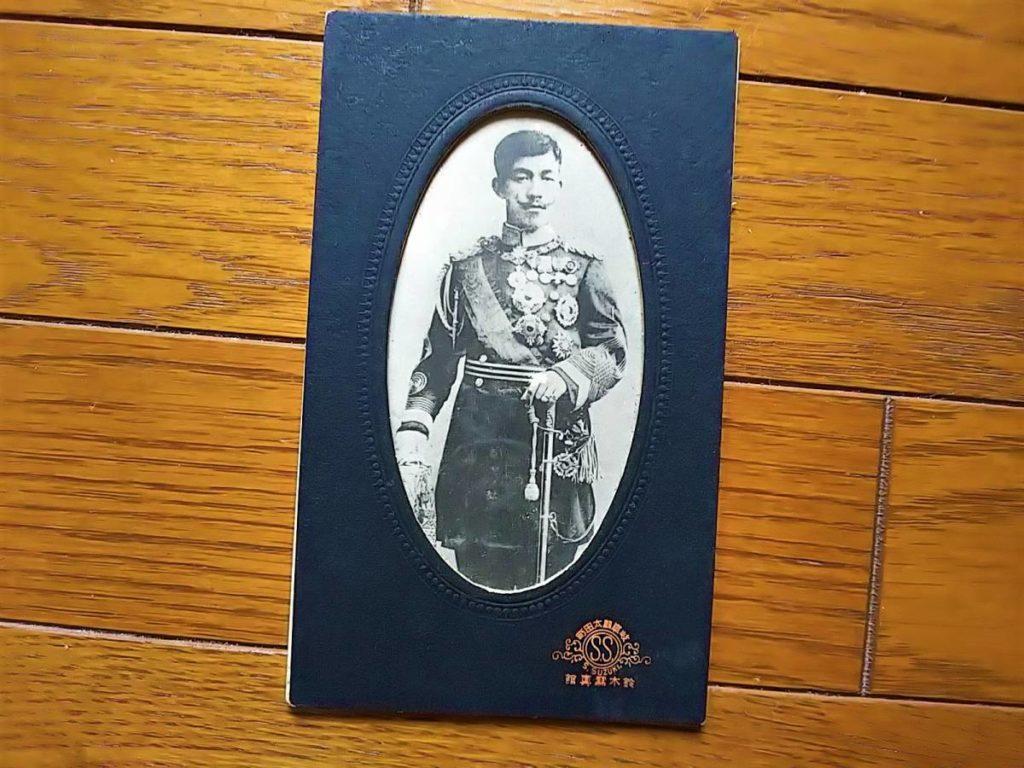 【古写真の調査後売却】大正天皇のお若い頃の肖像