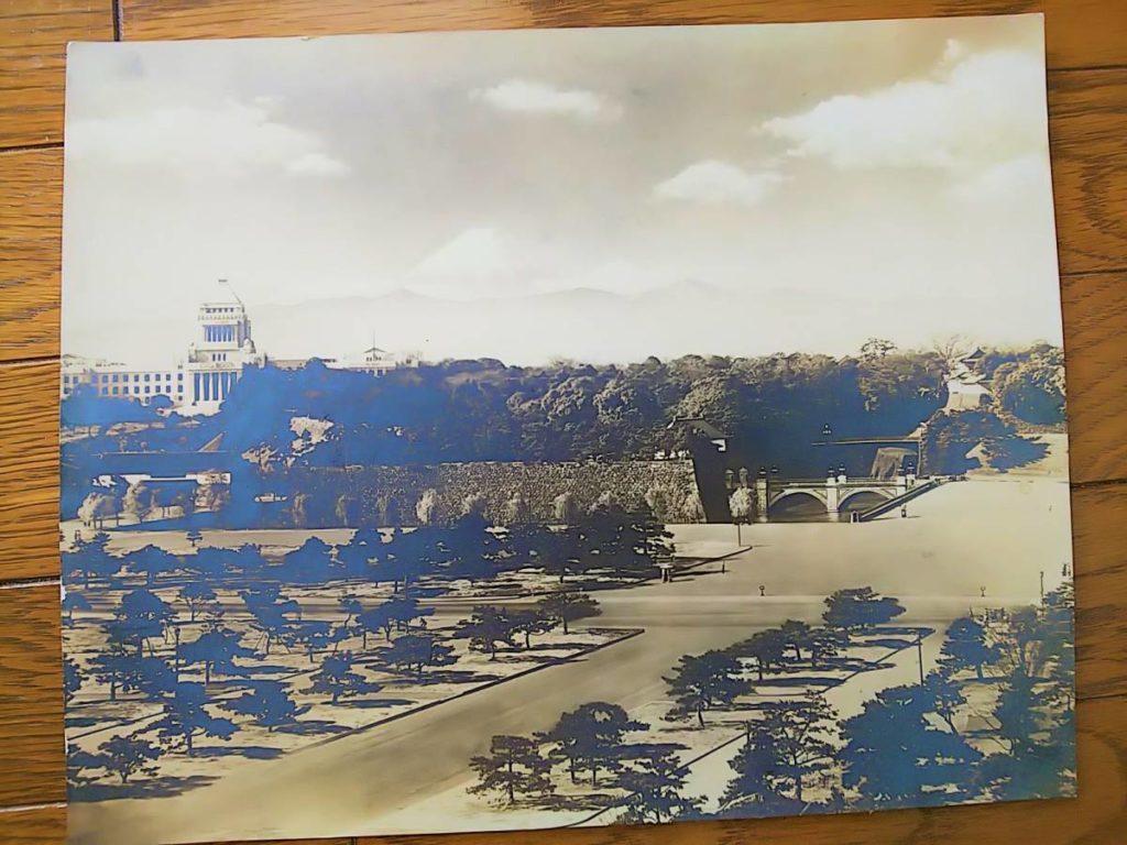 【古写真の調査後売却】東京の風景コラージュ古写真「富士山、国会議事堂、皇居二重橋付近」