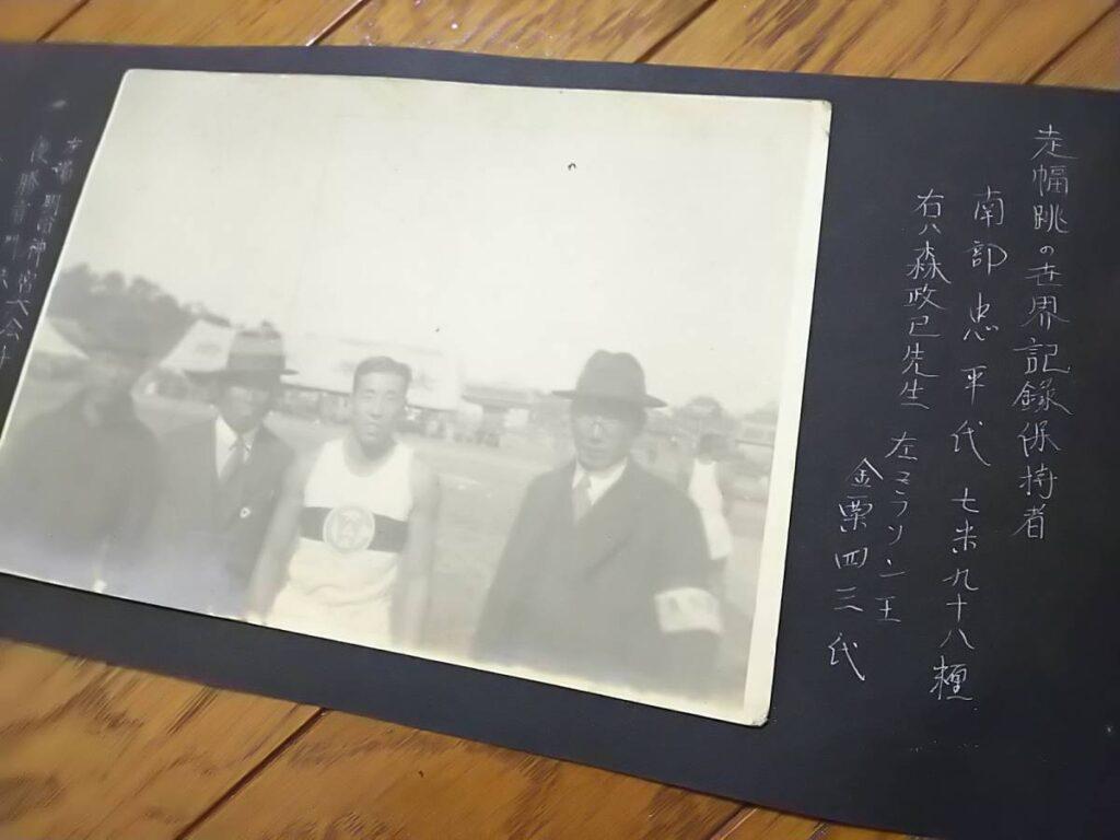 NHK大河ドラマいだてん・金栗四三