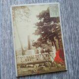 【古写真の調査後売却】甲斐源氏旧蹟之碑(鶏卵紙、台紙貼付)